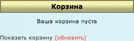 basket_dhf