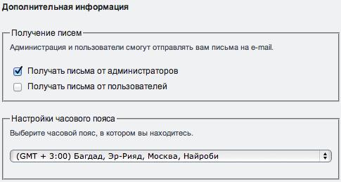 dop_info