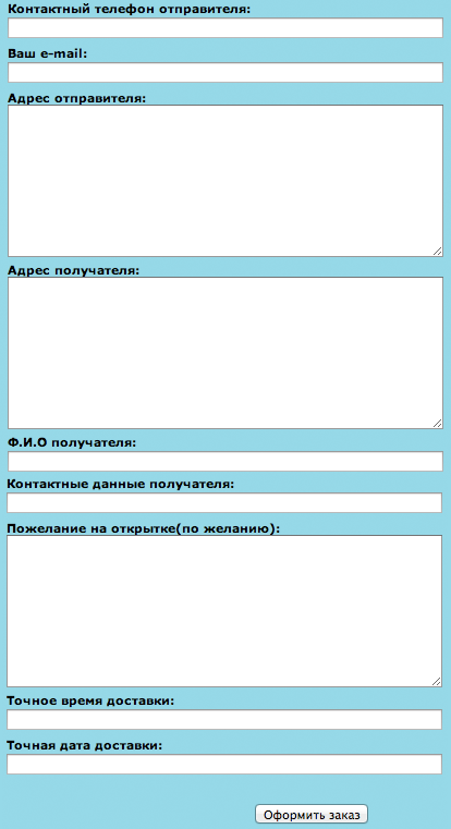 form_dhf