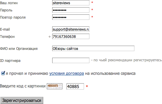 form_registration