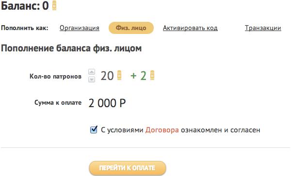 hantim_payments