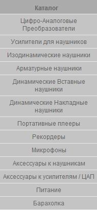 mycroft_catalog