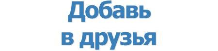newfriendship-logo