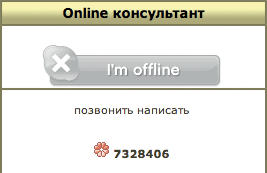 online_consultant