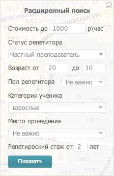 karta-repetitorov_1