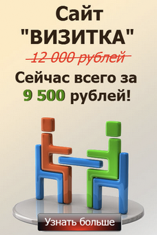 site_card