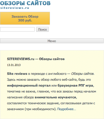 sitereviews_mob