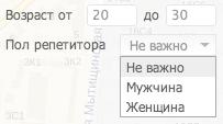 vozrast_pol
