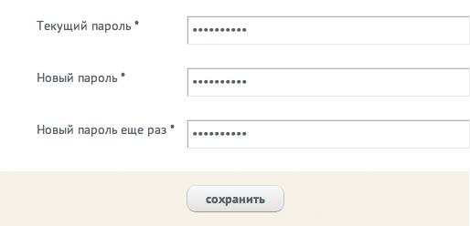 freelansim_password