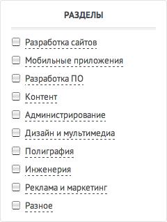 freelansim_section