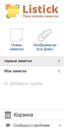 listick_navigation