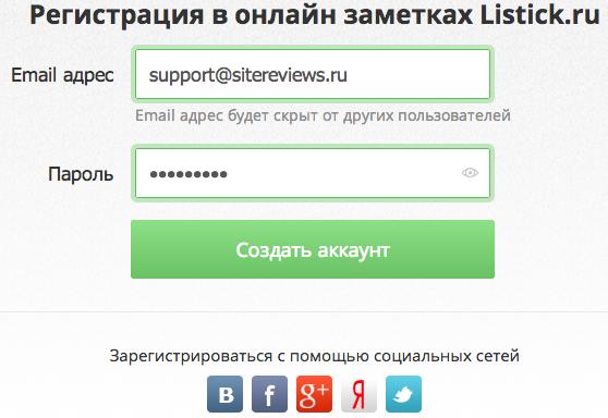 listick_registration
