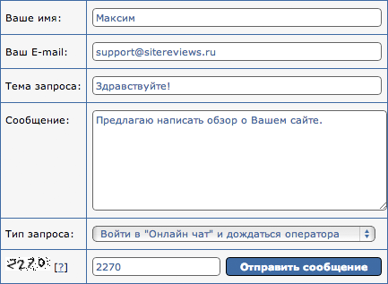 webhost1_chat_online