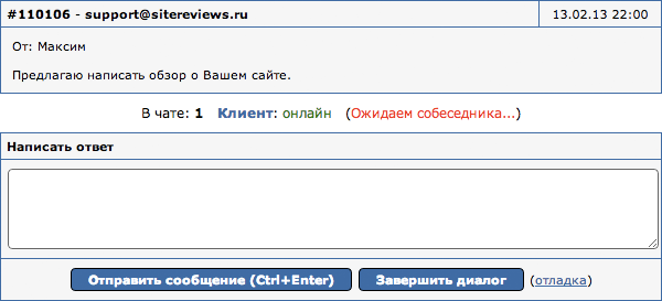 webhost1_chat_spec