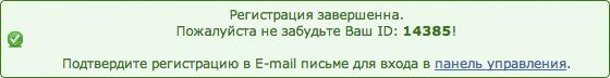webhost1_input_id