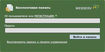 webhost1_login