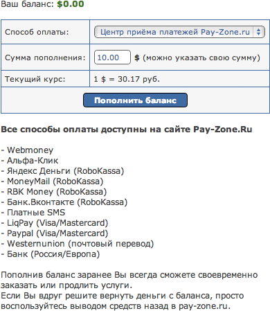webhost1_top_up_balance