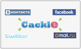 cackle_social