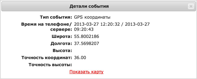 opengsm_biz_map