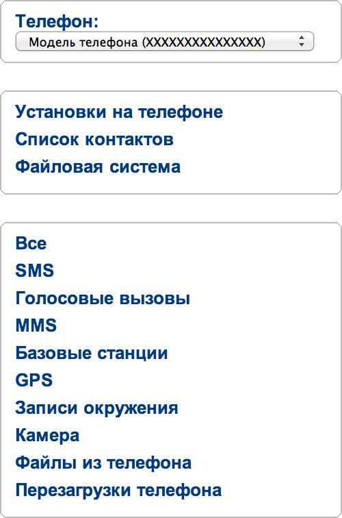 opengsm_biz_menu