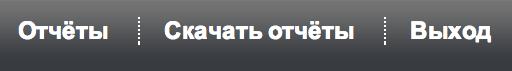 opengsm_biz_navigation