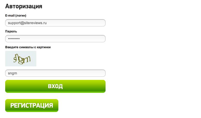 domainsell_authorization