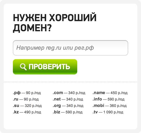 domainsell_domain_checking