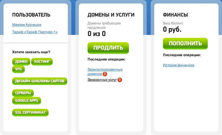 domainsell_navigation