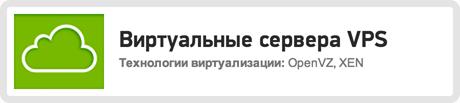 domainsell_virtual_server