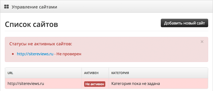 advertstar_list_of_sites