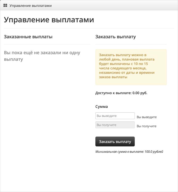 advertstar_payroll_management