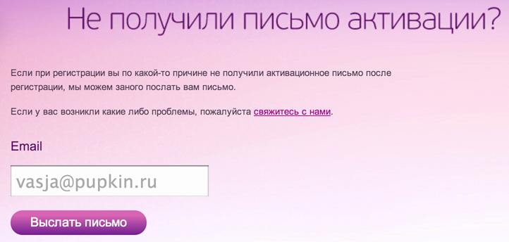 advertstar_send_letter