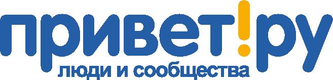 privet_index