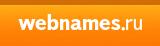 webnames_index