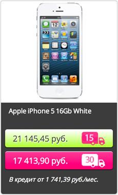 15-30-iphone-5