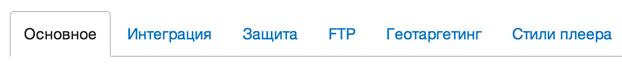 flvstorage-project-tab