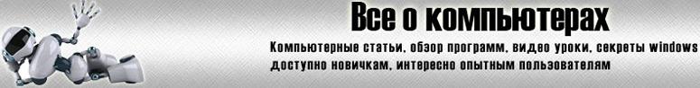 prokomputer-logo