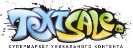 textsale-logo