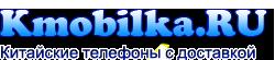 kmobilka-logo