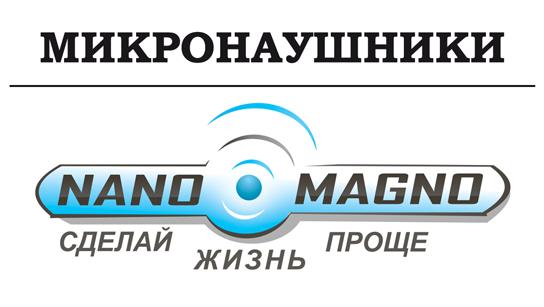 nanomagno-logo