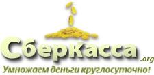 sberkassa-logo