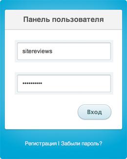 buy-banner-authorization