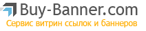 buy-banner-logo