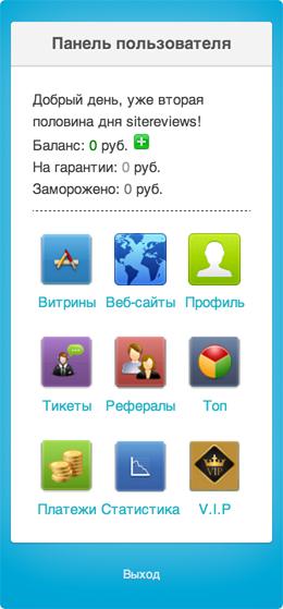 buy-banner-navigation