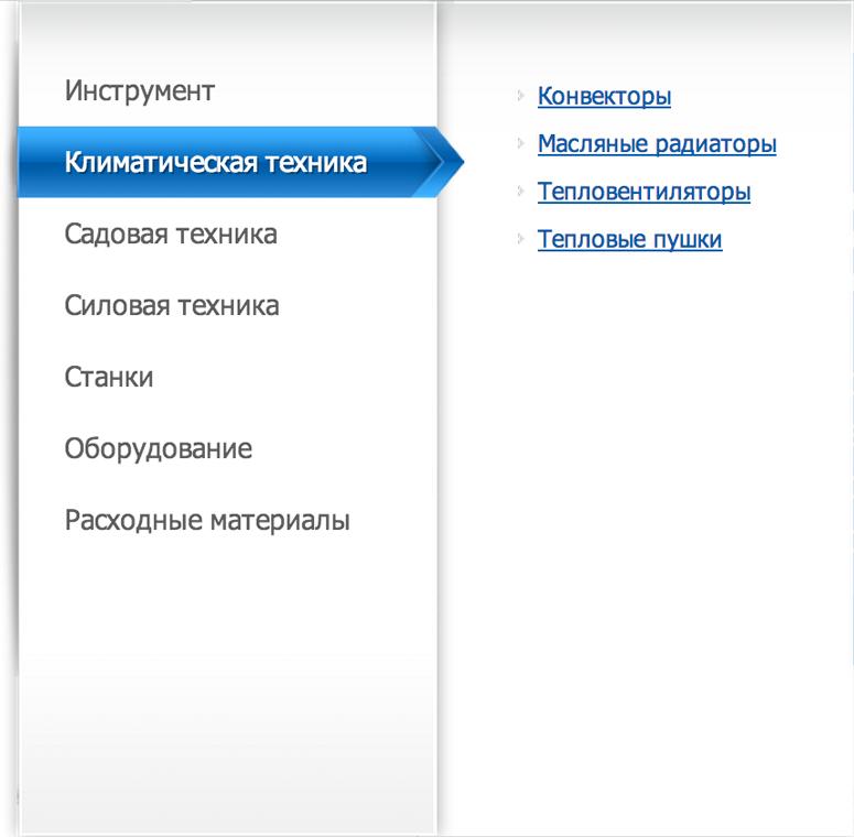 instrumenti-online-directory_2