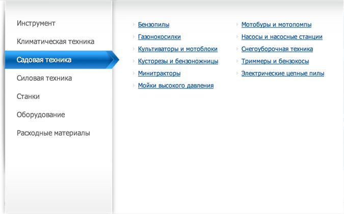 instrumenti-online-directory_3