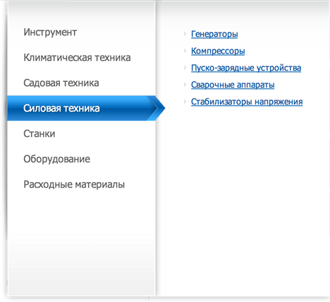 instrumenti-online-directory_4