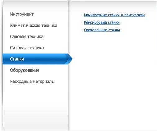 instrumenti-online-directory_5