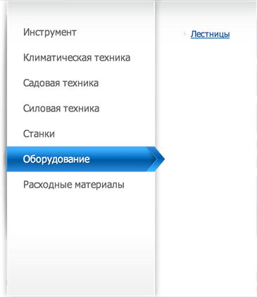 instrumenti-online-directory_6