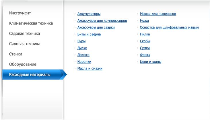 instrumenti-online-directory_7